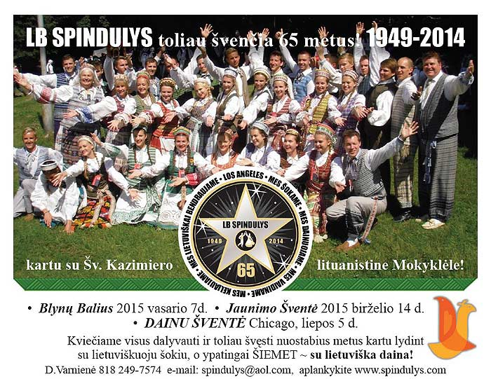 Greetings from Spindulys! Our 2015 line up!
