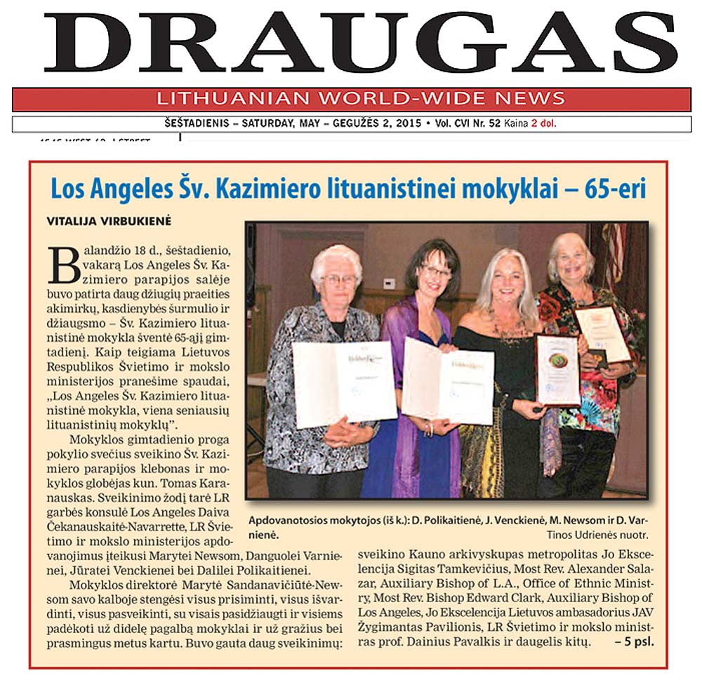 St. Kazimir Lithuanian School honorees 2015